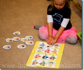 Home Preschool Letter F-1559