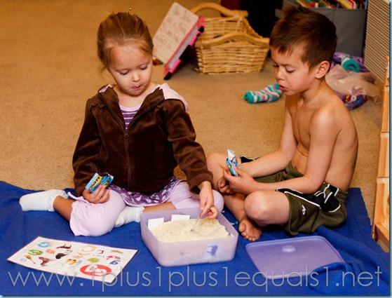 Home Preschool Letter Gg -2141