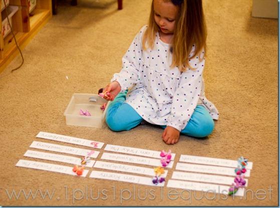 Home Preschool Letter Hh -3052