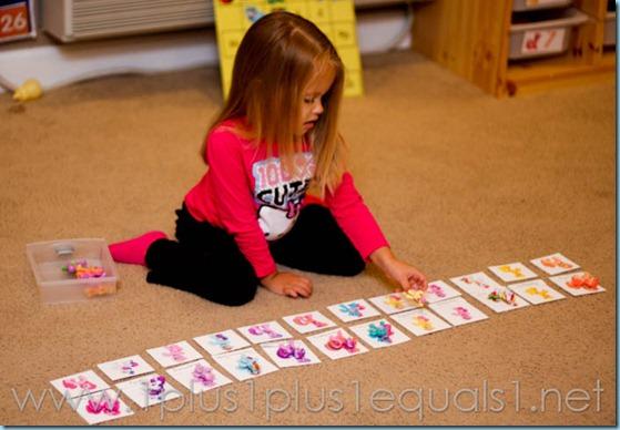Home Preschool Letter Hh -3118
