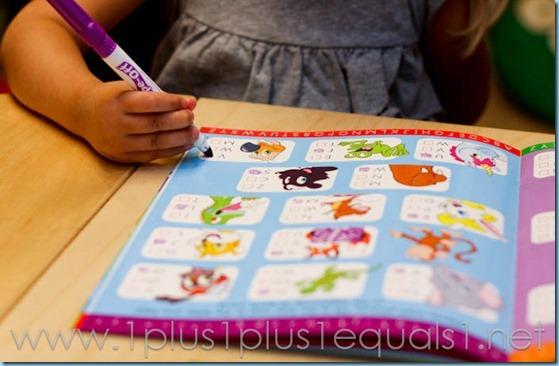 Home Preschool Letter Hh -3271
