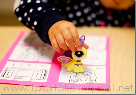 Home Preschool Letter M -8571