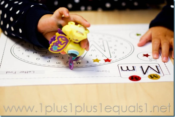 Home Preschool Letter M -8585