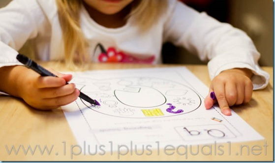 Home Preschool Letter Q -0551