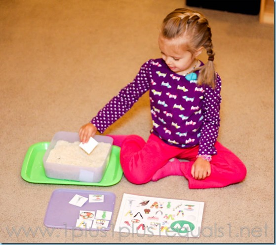 Home Preschool Letter V -5002