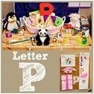 Letter-P-Home-Preschool122