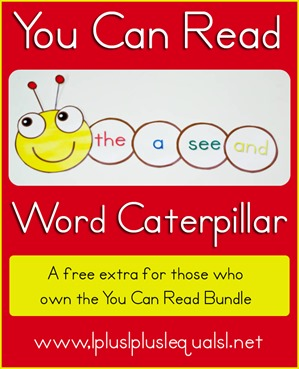 You Can Read Sight Word Caterpillar