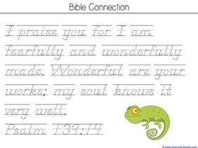Psalm 139:14 Tracing