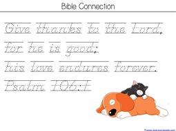Psalm 106:1 Printable