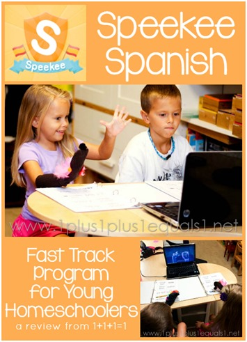 Speekee Spanish for Homeschoolers