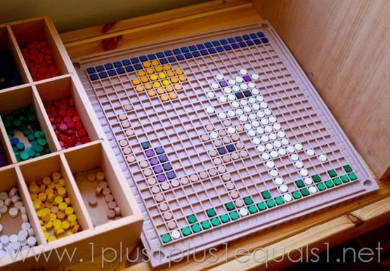 Spielgaben -4209