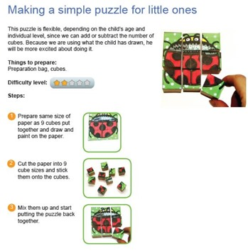 Spielgaben Puzzle