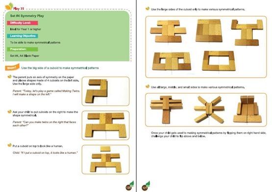 Spielgaben Math Play Symmetry