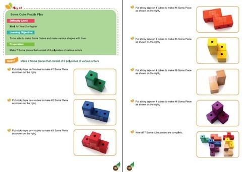 Spielgaben Math Play 47