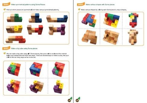 Spielgaben Math Play 47b