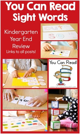 You Can Read Sight Words Kindergarten Year End Review