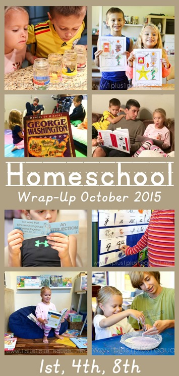 Homeschool Monthly Wrap Up October 2015