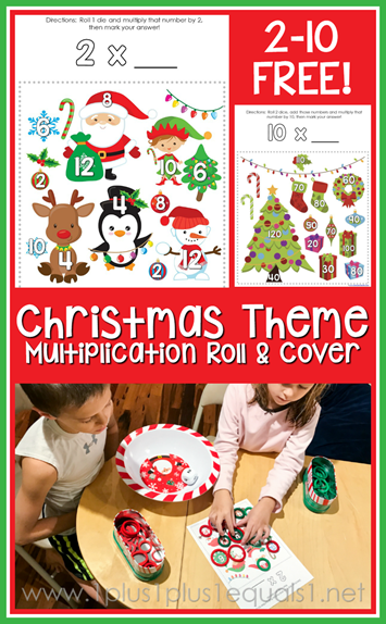 Christmas Multiplication Roll and Cover Game
