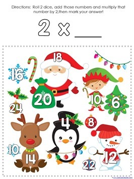 Multiplication Roll and Cover Christmas (10)