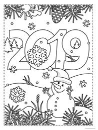2019 Happy New Year (2)